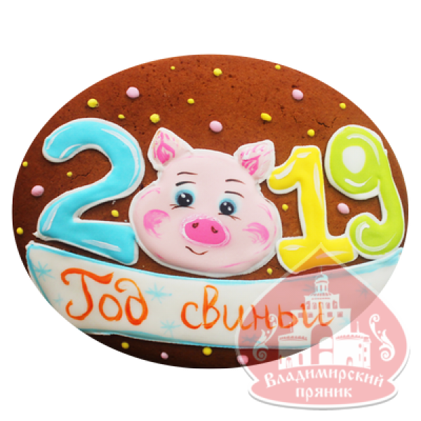 Свинка - 2019 БО53.png